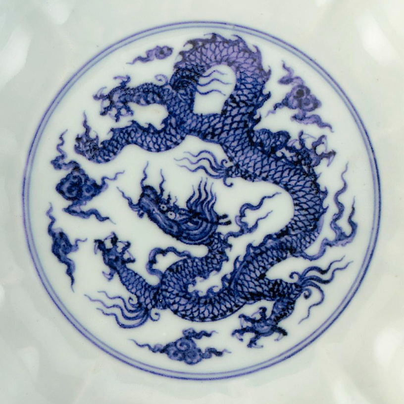 dragon porcelain Ming Xuande